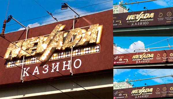 Реклама казино в беларуси мобильное казино с выводом денег
