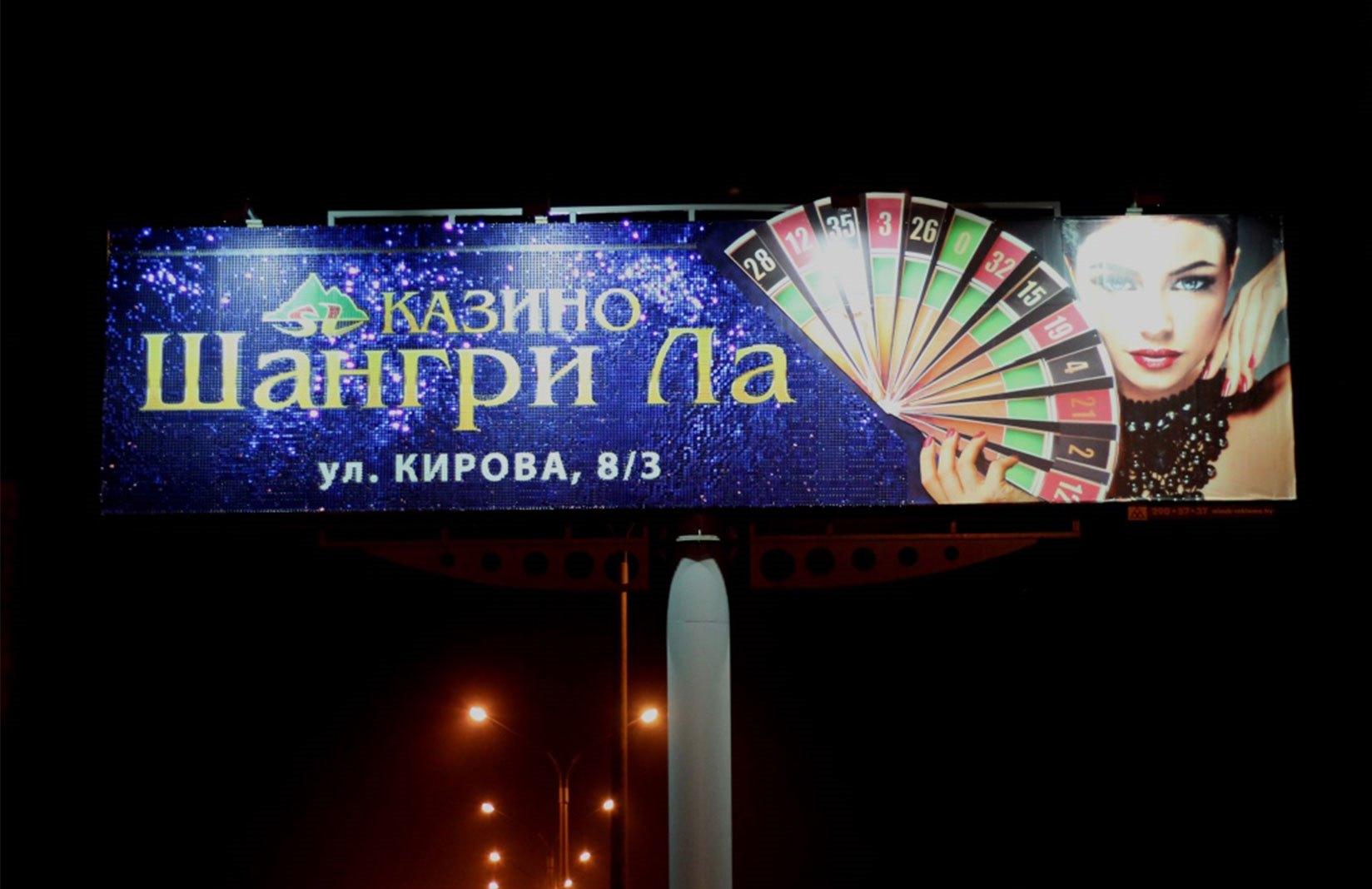 Реклама казино баннер игровые автоматы слот казино игра богатство индии
