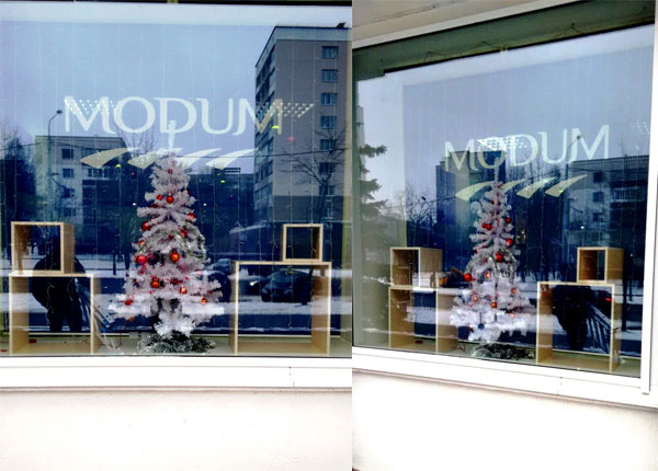 Окна витрины Аренда офиса 15 кв Охтинская улица